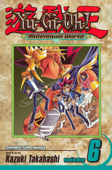 Yu-Gi-Oh! Millennium World 46 Page 1
