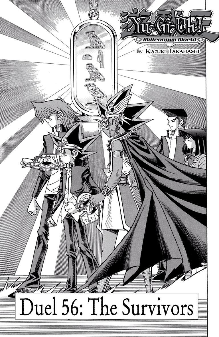 Yu-Gi-Oh! Millennium World 56 Page 1