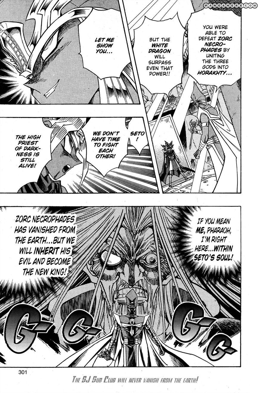 Yu-Gi-Oh! Millennium World 57 Page 3