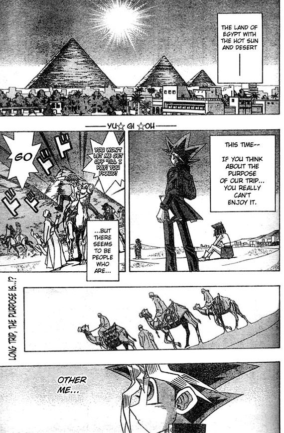 Yu-Gi-Oh! Millennium World 59 Page 1