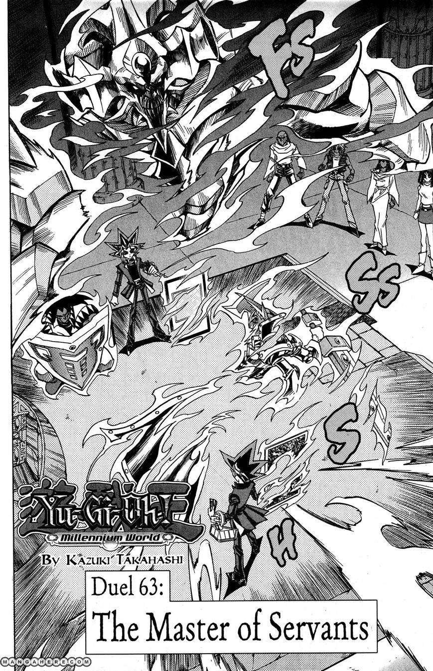 Yu-Gi-Oh! Millennium World 63 Page 2