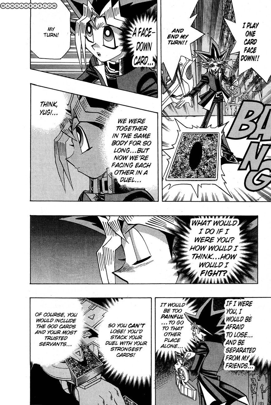 Yu-Gi-Oh! Millennium World 63 Page 4