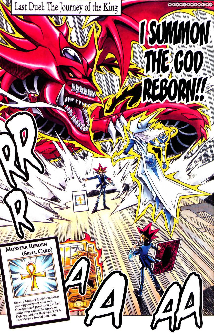 Yu-Gi-Oh! Millennium World 65 Page 1