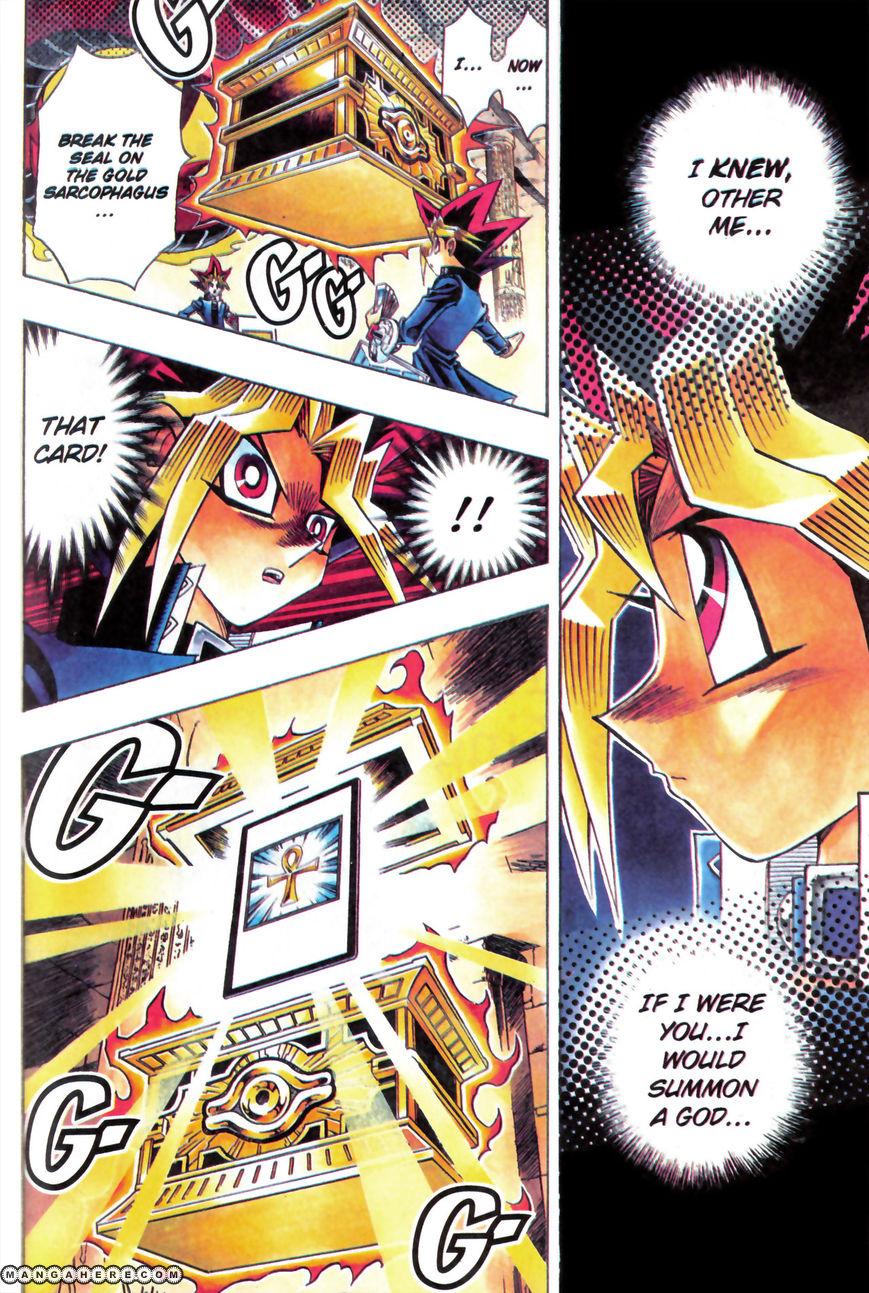 Yu-Gi-Oh! Millennium World 65 Page 3