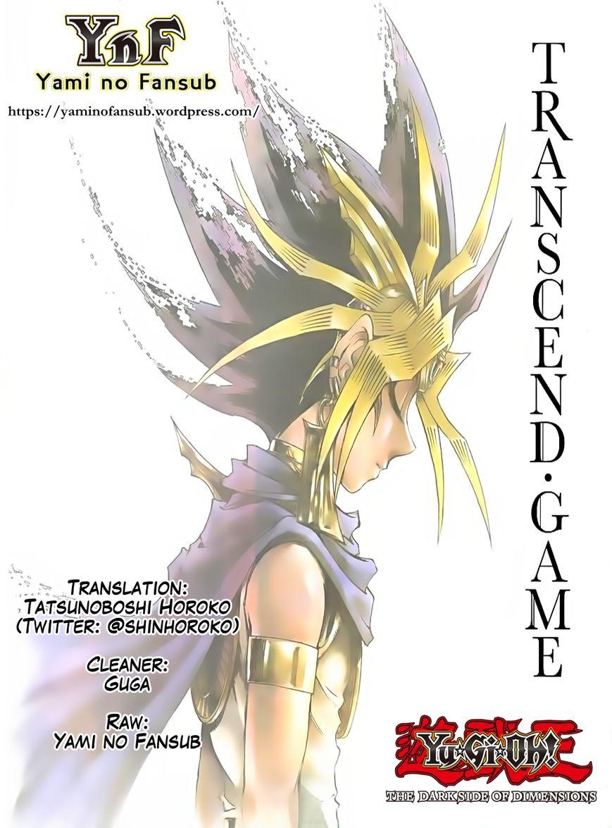 Yu-Gi-Oh! Millennium World 66 Page 1