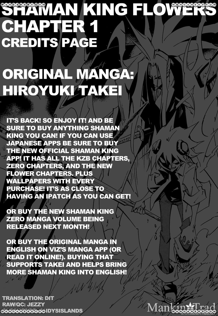 Shaman King Flowers 1 Page 1