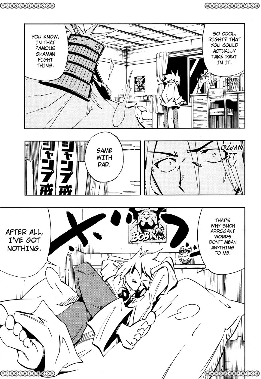 Shaman King Flowers 1 Page 18