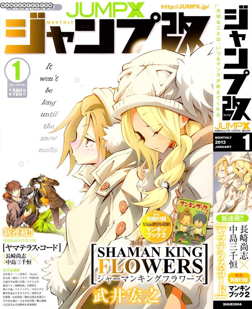 Shaman King Flowers 9 Page 1