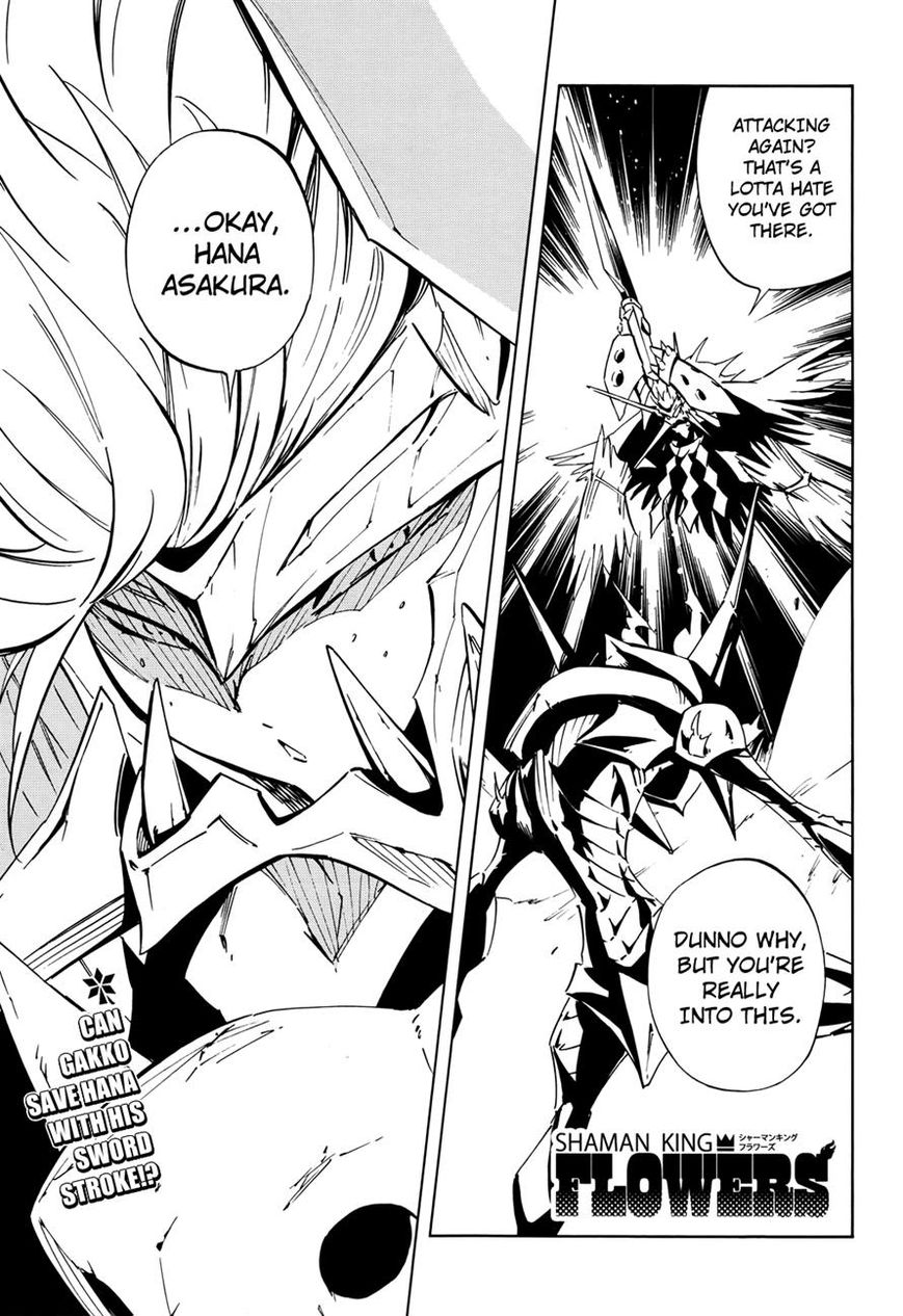 Shaman King Flowers 15 Page 1