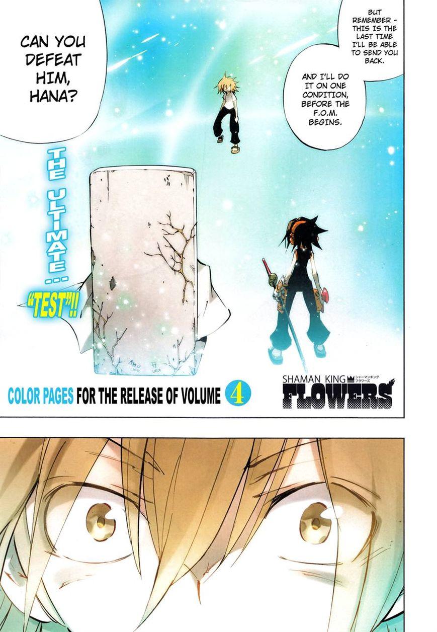Shaman King Flowers 18 Page 2