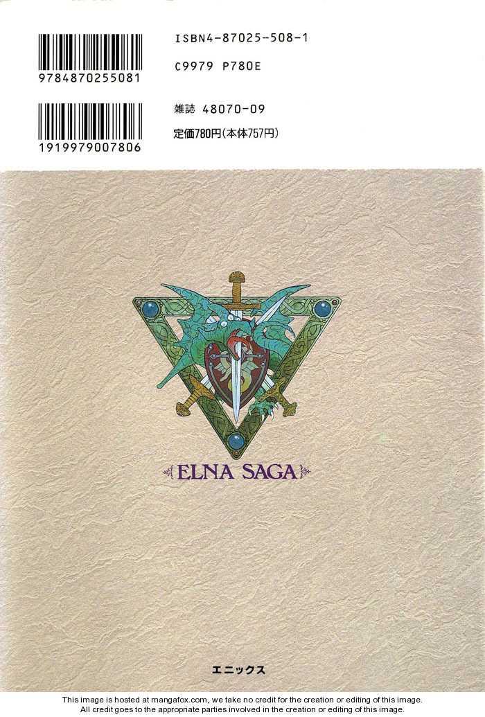 Seisenki Elna Saga 6 Page 3