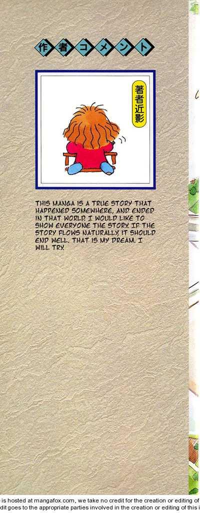 Seisenki Elna Saga 6 Page 4