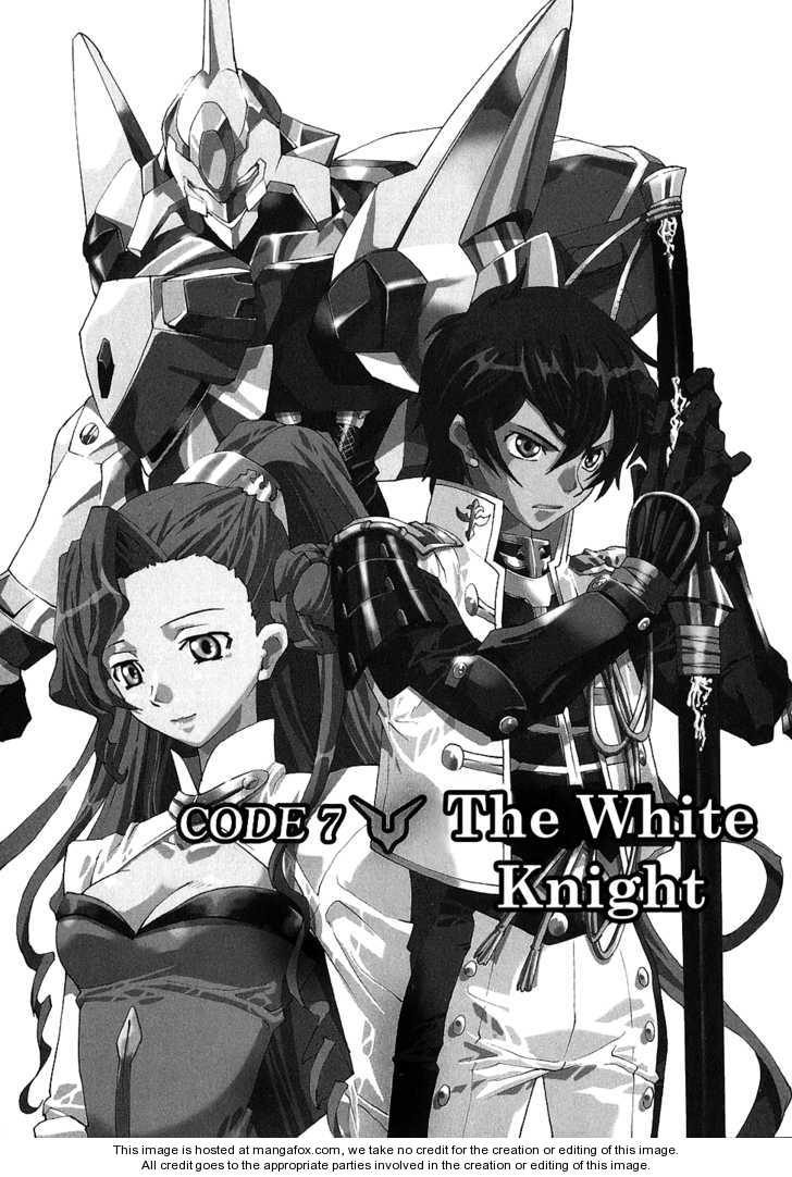 Code Geass: Nightmare of Nunnally 7 Page 1