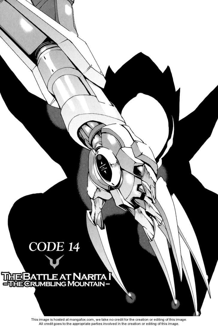 Code Geass: Nightmare of Nunnally 14 Page 2