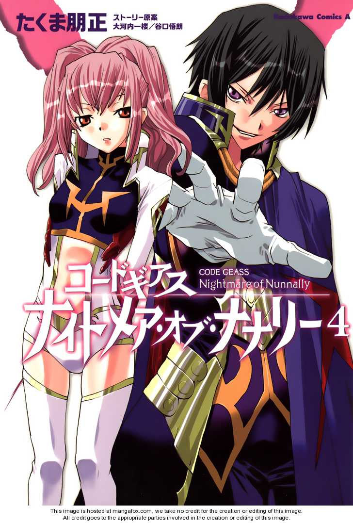 Code Geass: Nightmare of Nunnally 16 Page 2