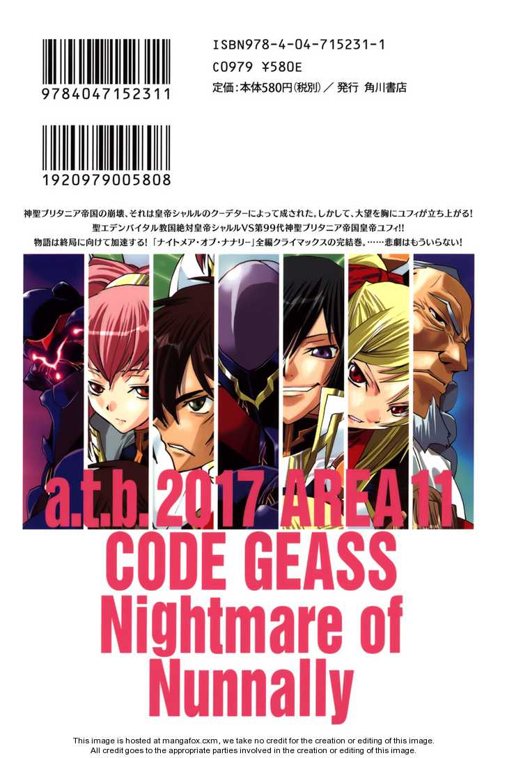 Code Geass: Nightmare of Nunnally 21 Page 2