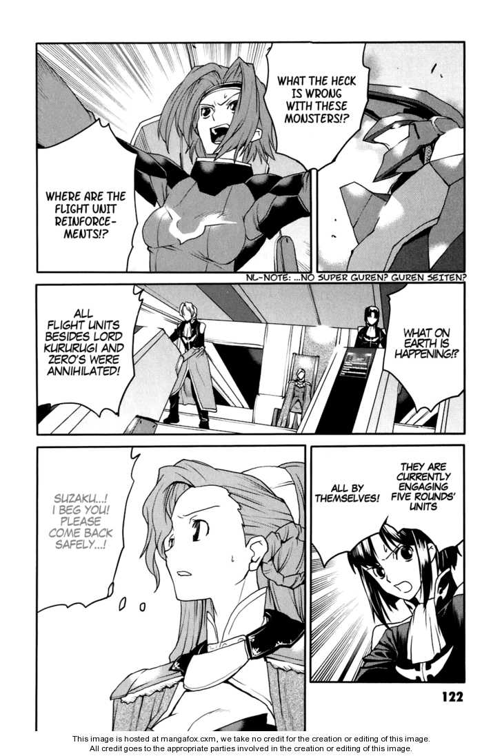 Code Geass: Nightmare of Nunnally 25 Page 2
