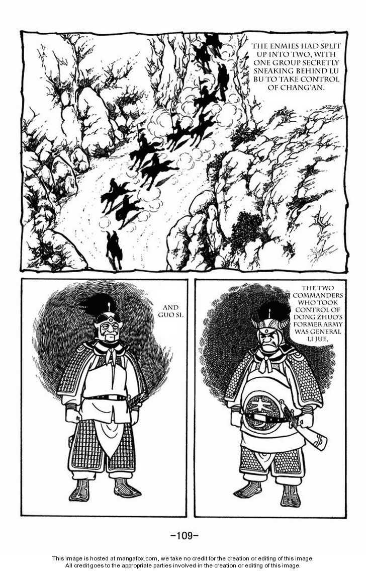 Sangokushi 3 Page 3