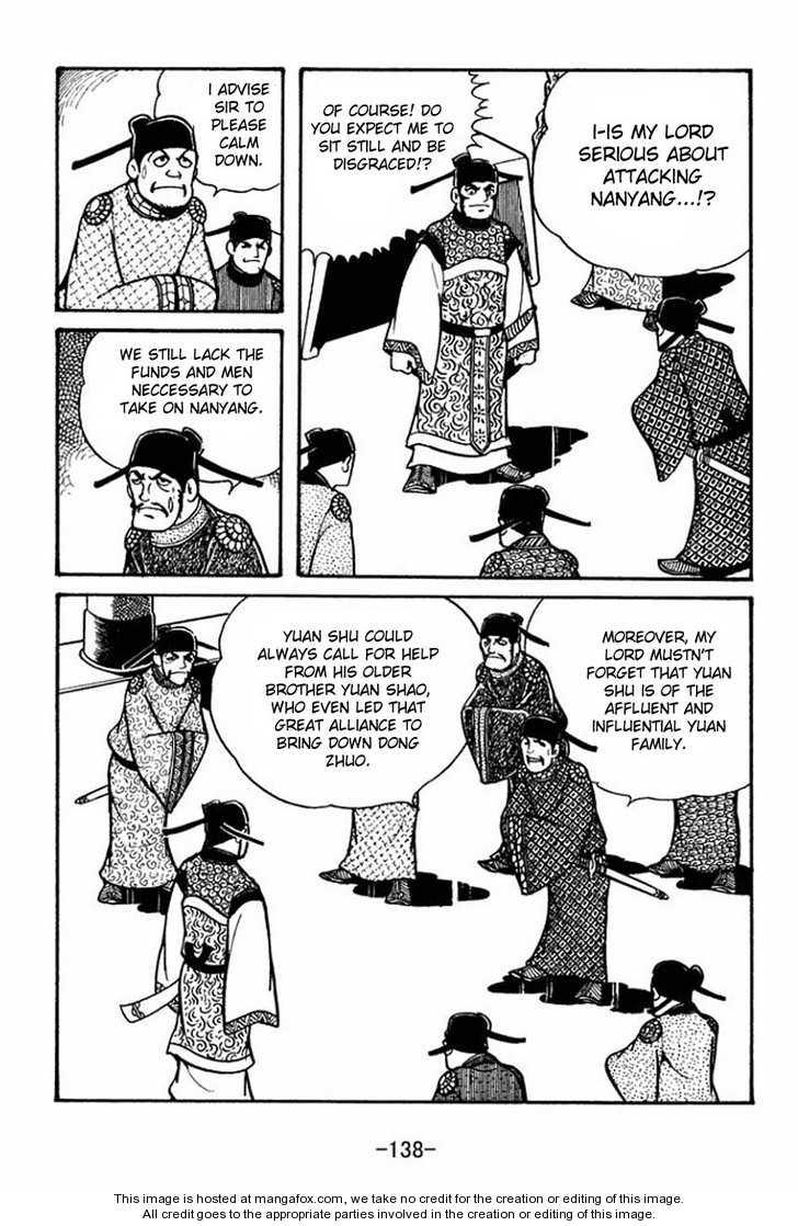 Sangokushi 5 Page 4