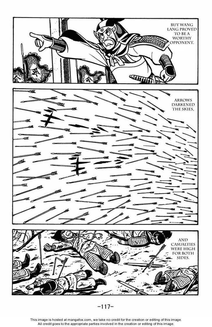 Sangokushi 4 Page 2