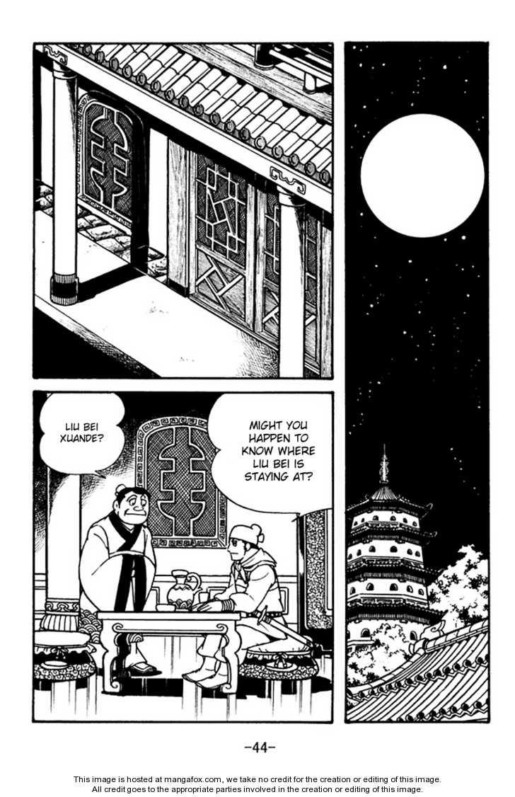 Sangokushi 2 Page 5