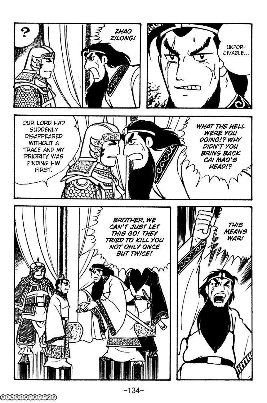 Sangokushi 5 Page 2