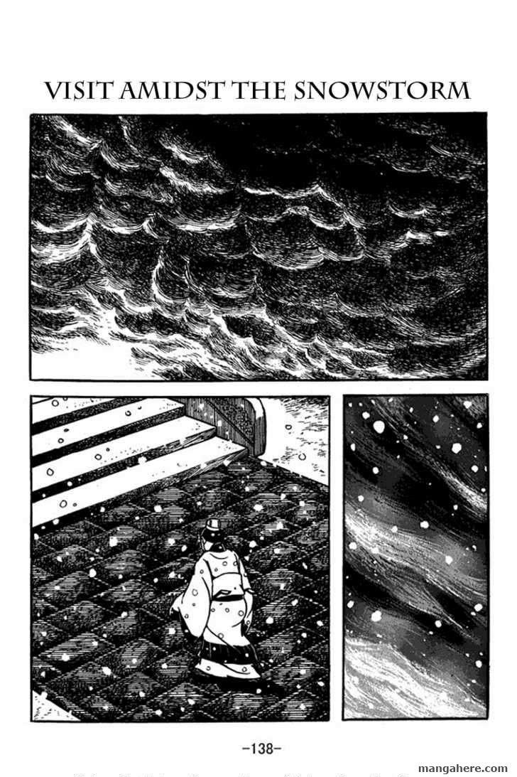 Sangokushi 7 Page 1