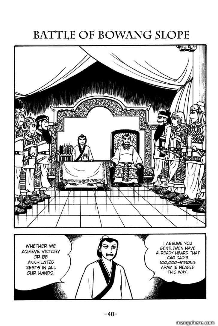 Sangokushi 3 Page 1