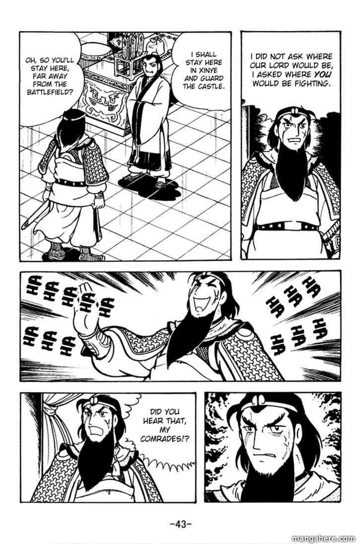 Sangokushi 3 Page 4