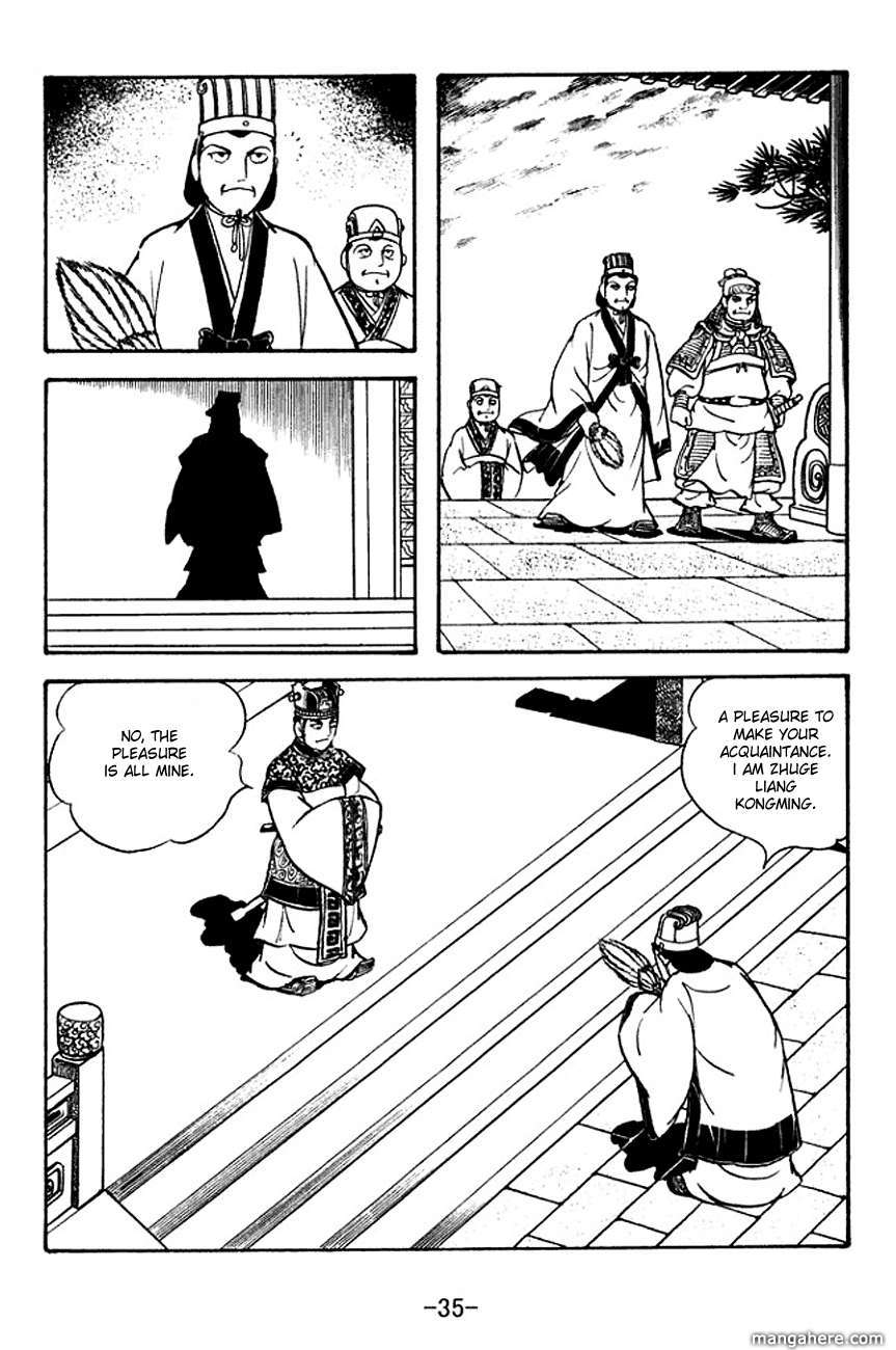 Sangokushi 2 Page 4