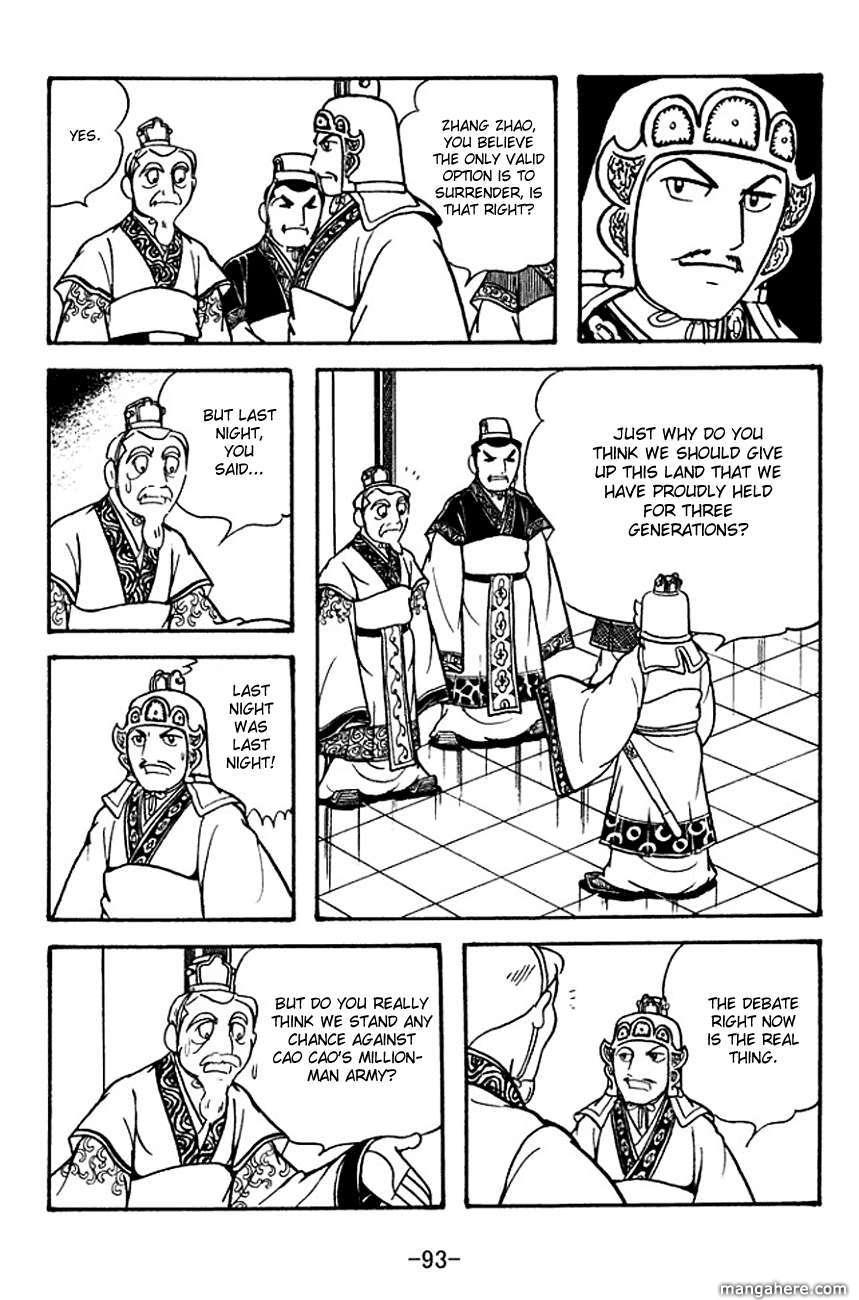 Sangokushi 4 Page 3
