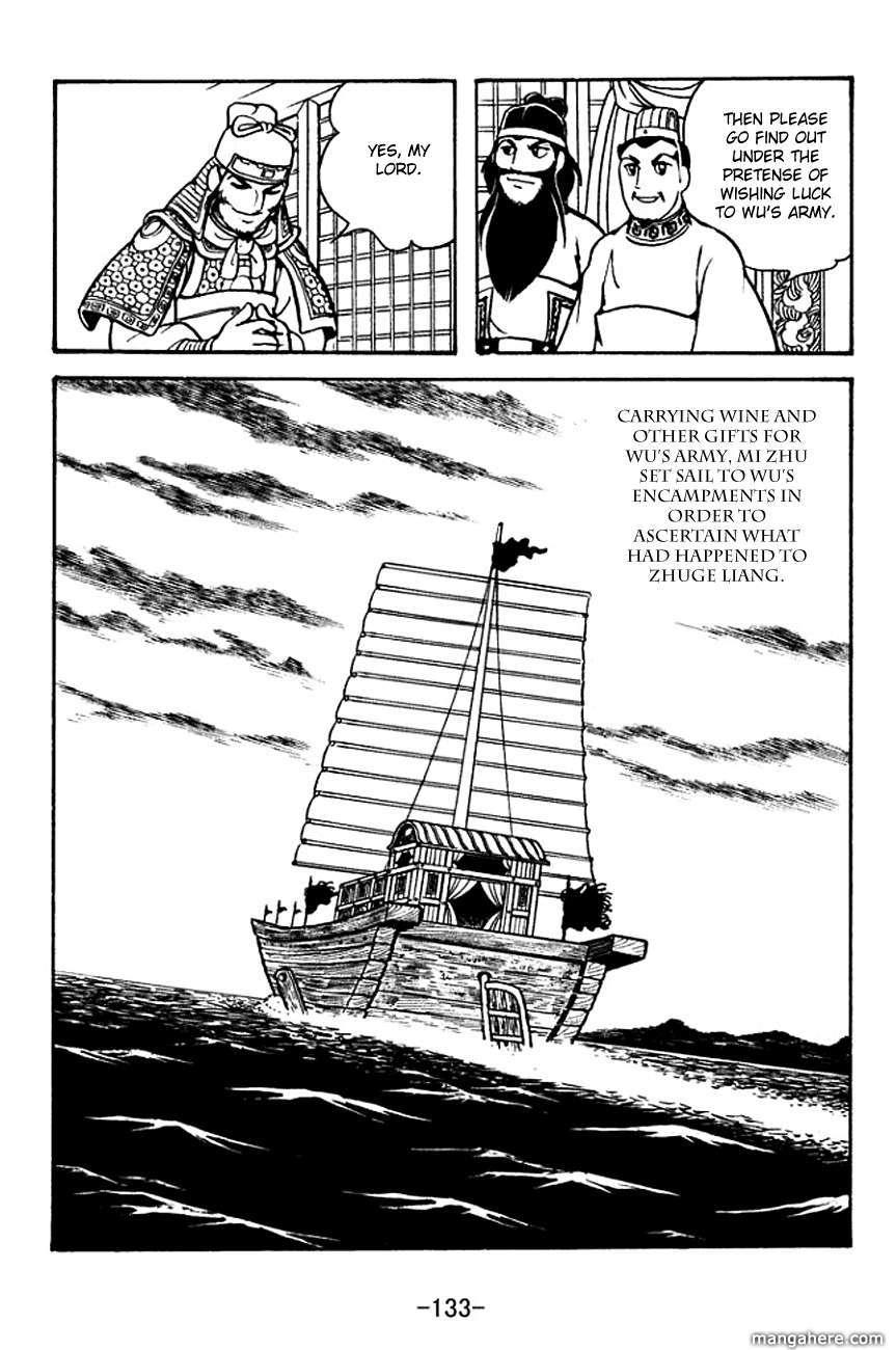 Sangokushi 6 Page 4