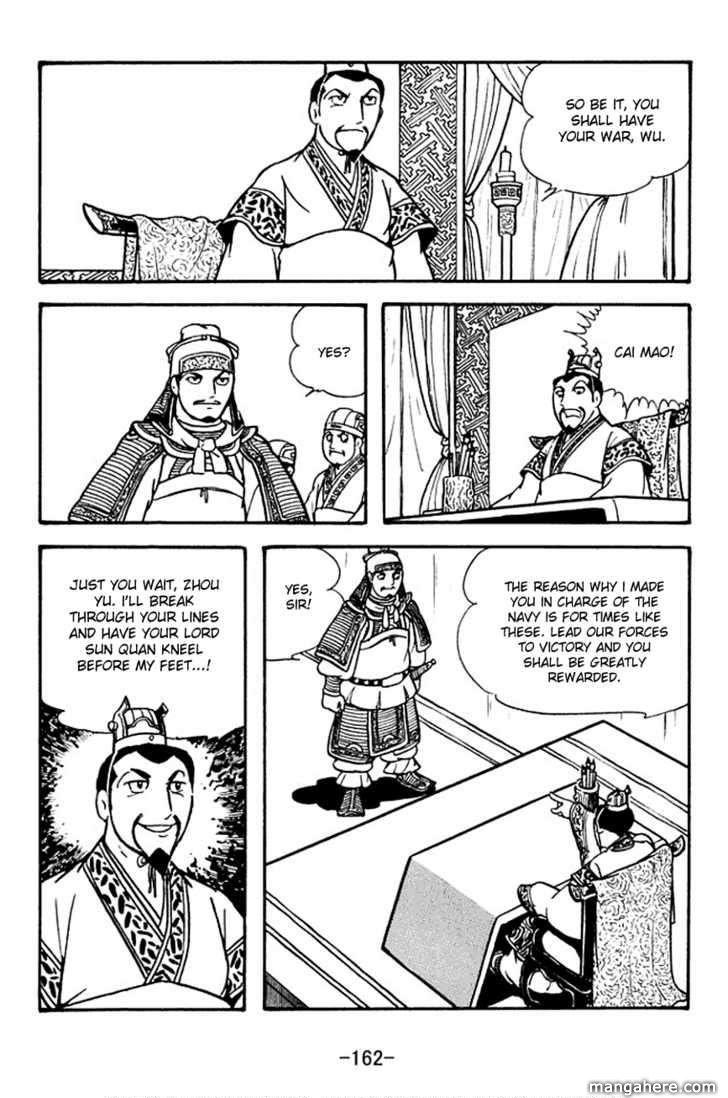 Sangokushi 7 Page 2