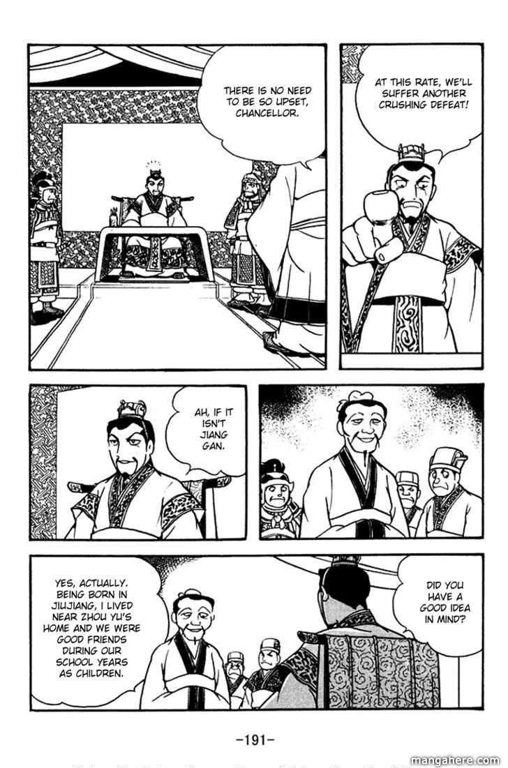 Sangokushi 8 Page 2