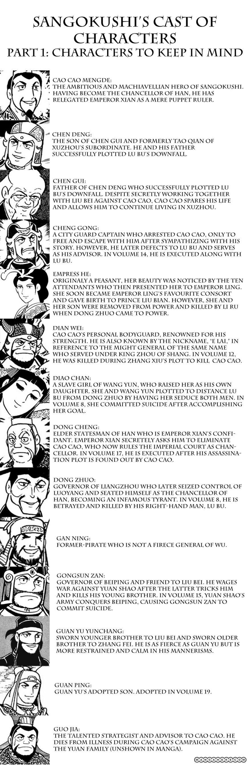 Sangokushi 0 Page 3