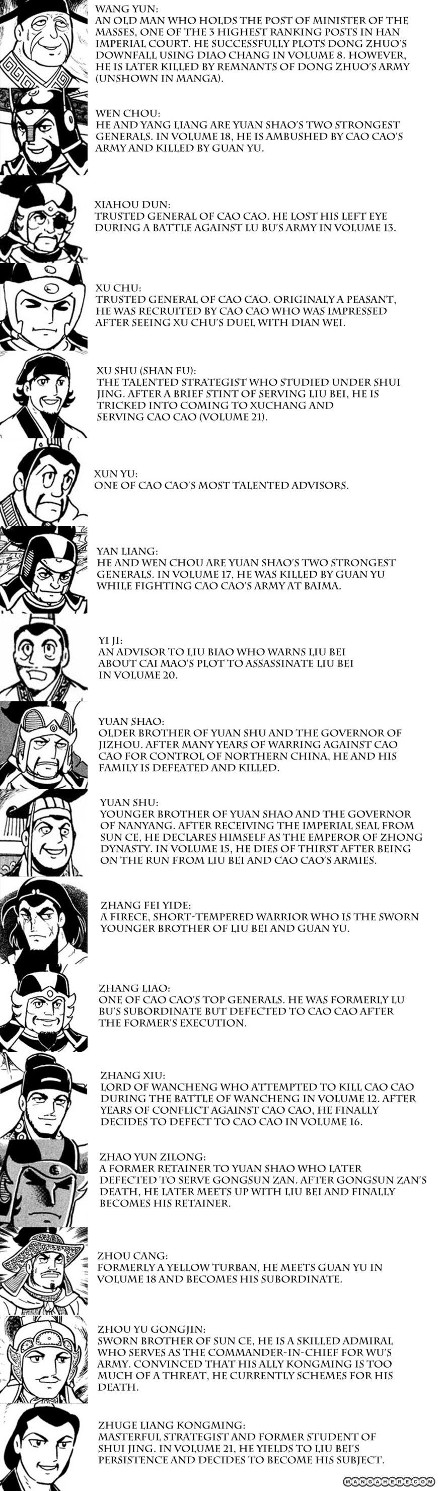 Sangokushi 0 Page 5