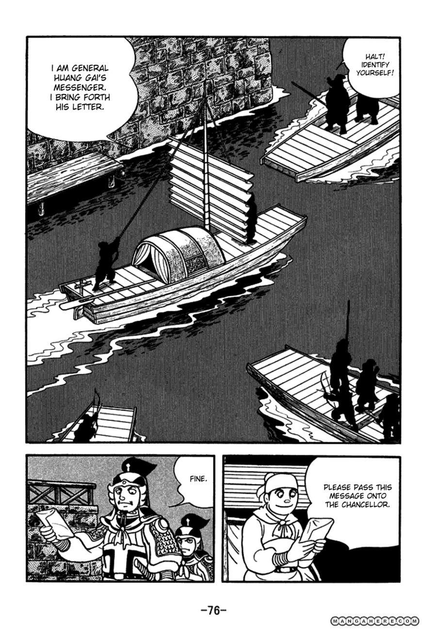 Sangokushi 147 Page 3