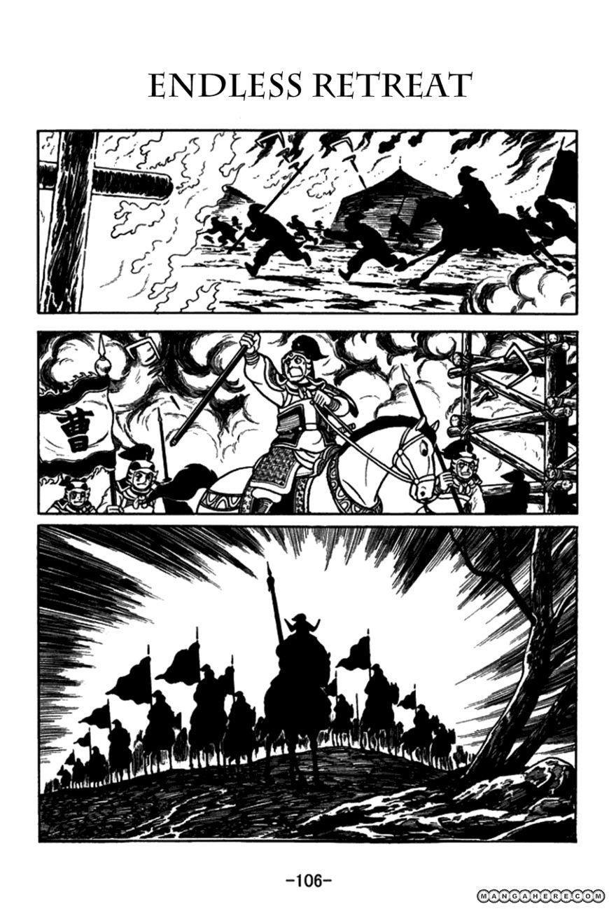 Sangokushi 149 Page 1