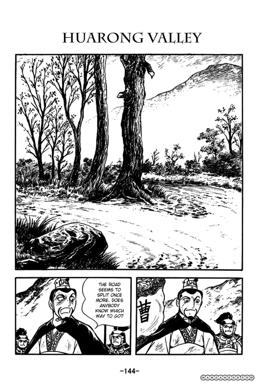 Sangokushi 151 Page 1