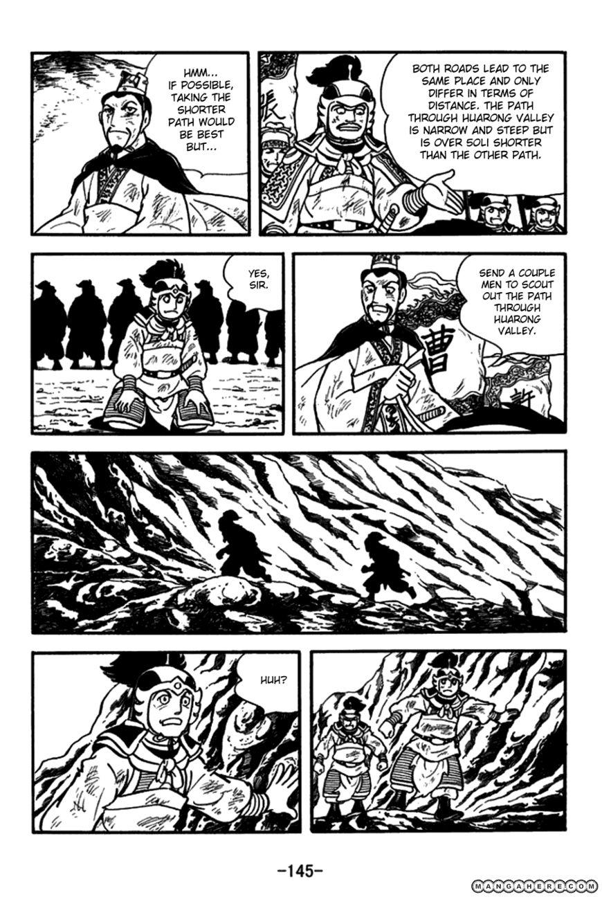 Sangokushi 151 Page 2