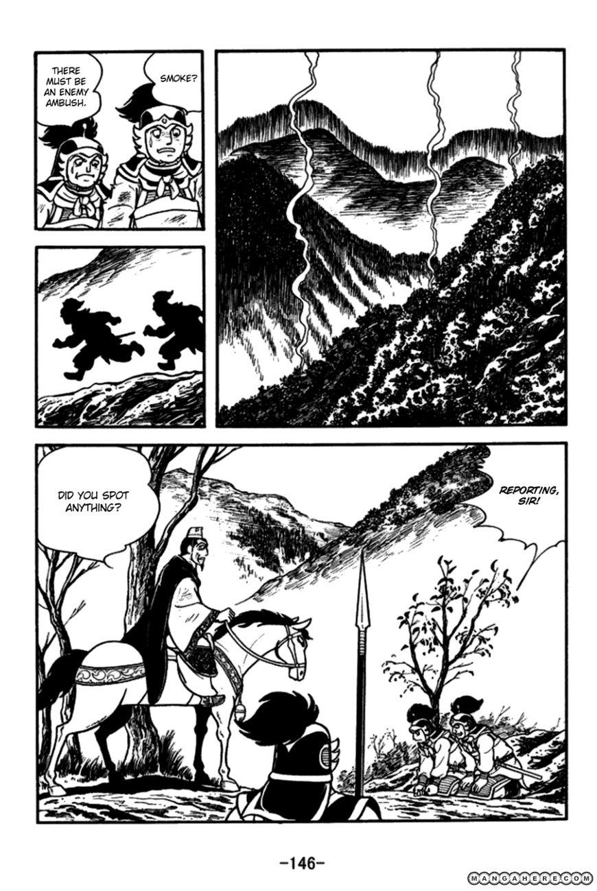 Sangokushi 151 Page 3