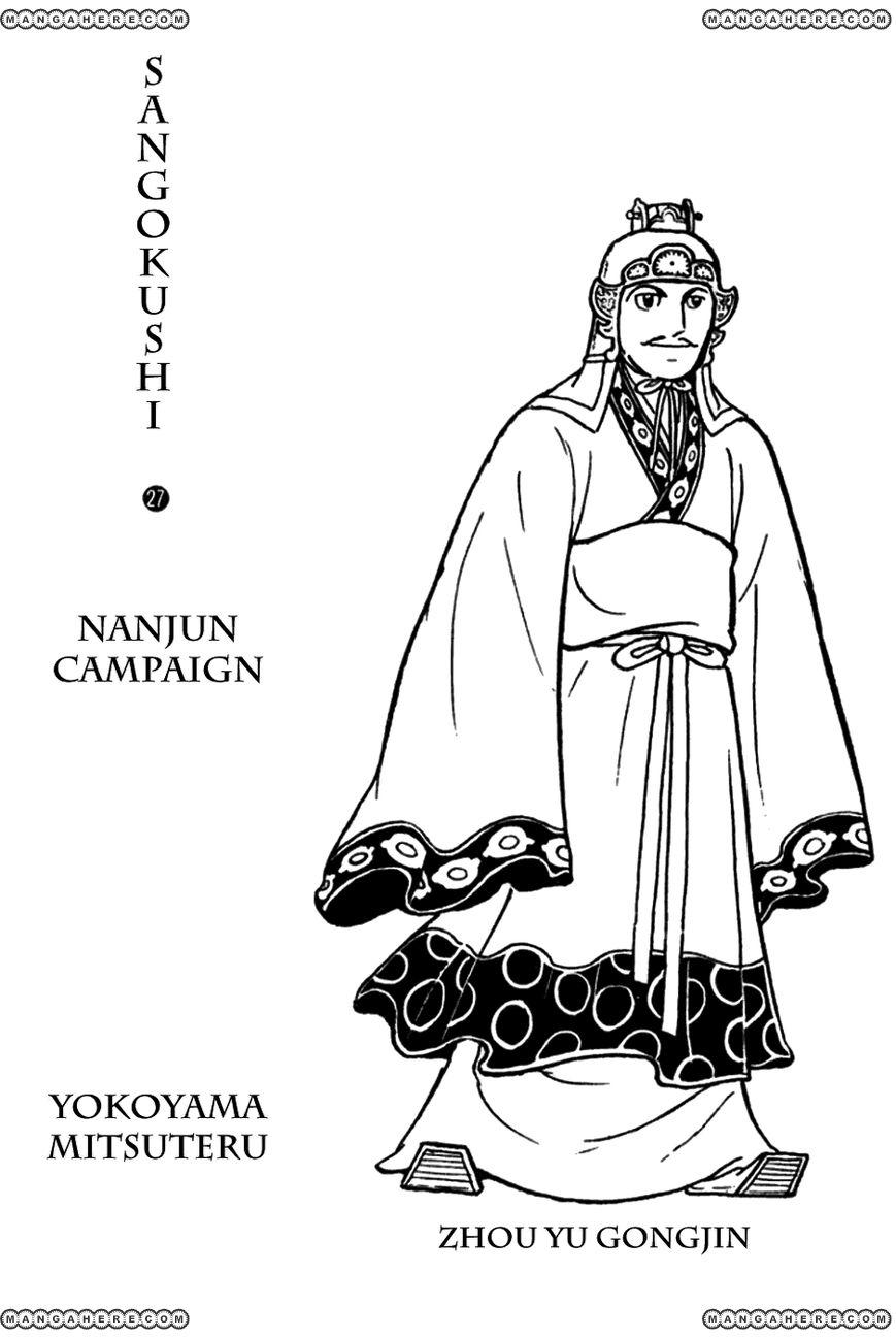 Sangokushi 153 Page 2