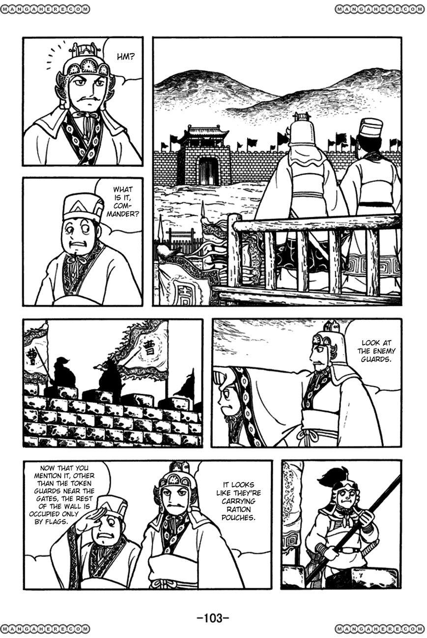 Sangokushi 157 Page 2