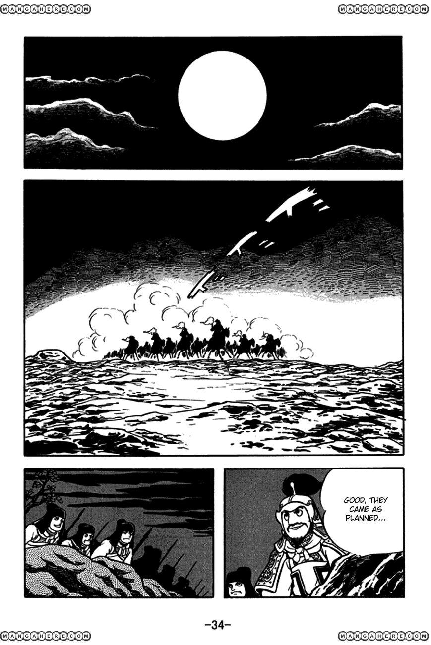 Sangokushi 162 Page 3