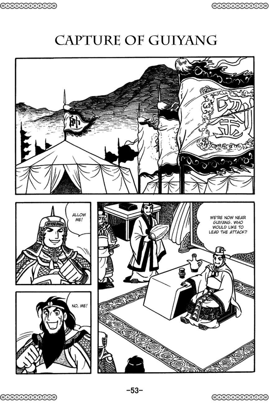 Sangokushi 163 Page 1