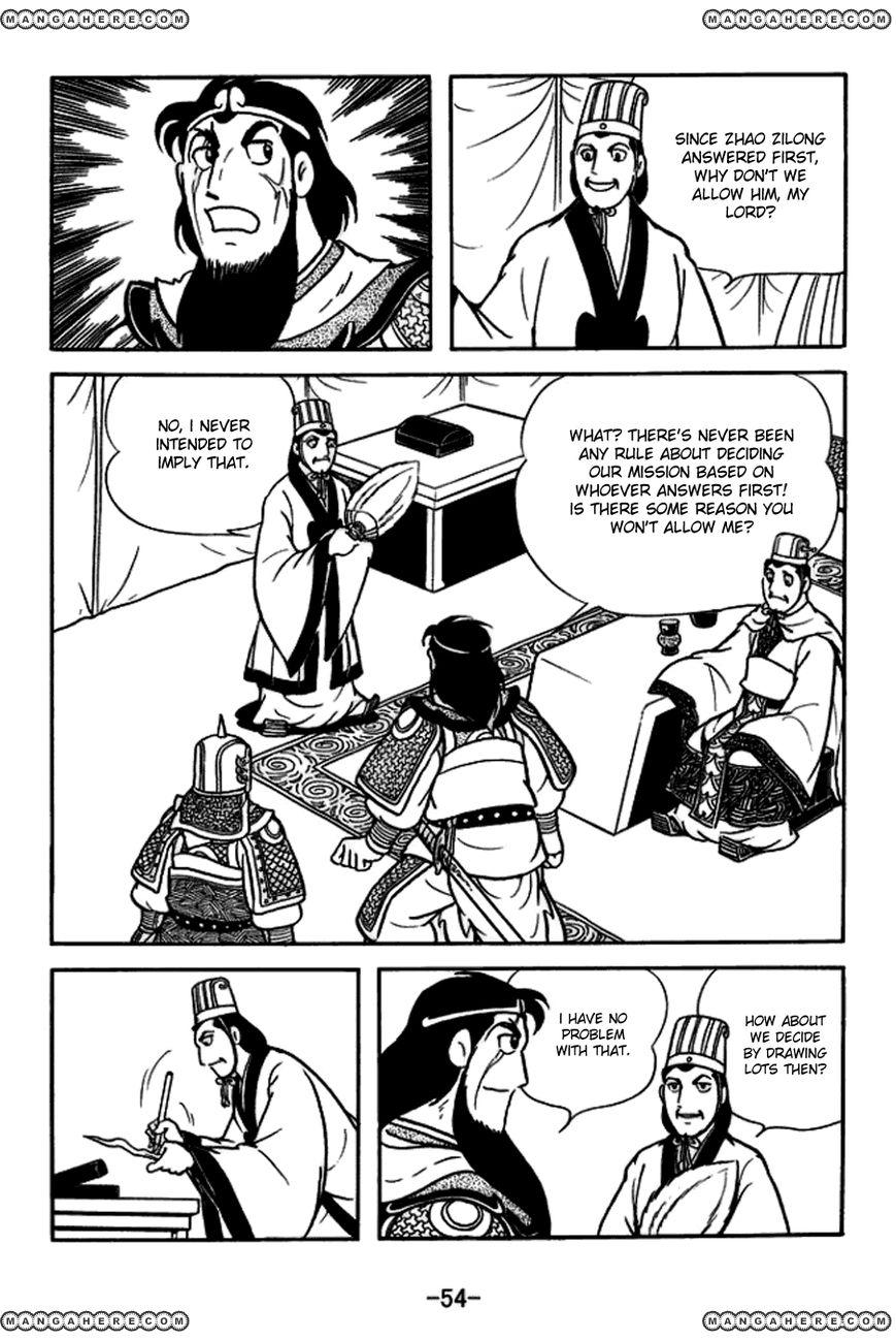 Sangokushi 163 Page 2