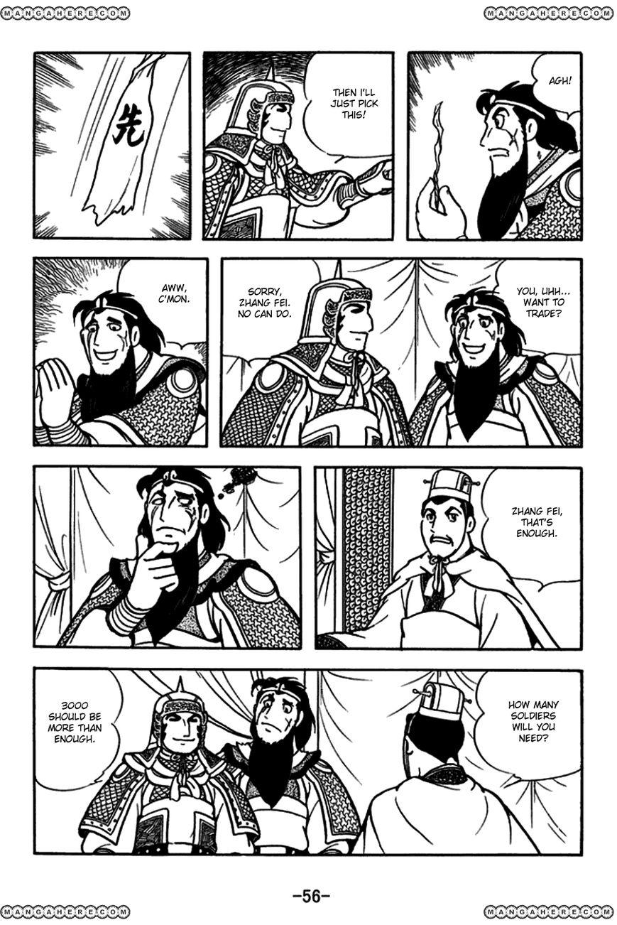 Sangokushi 163 Page 4
