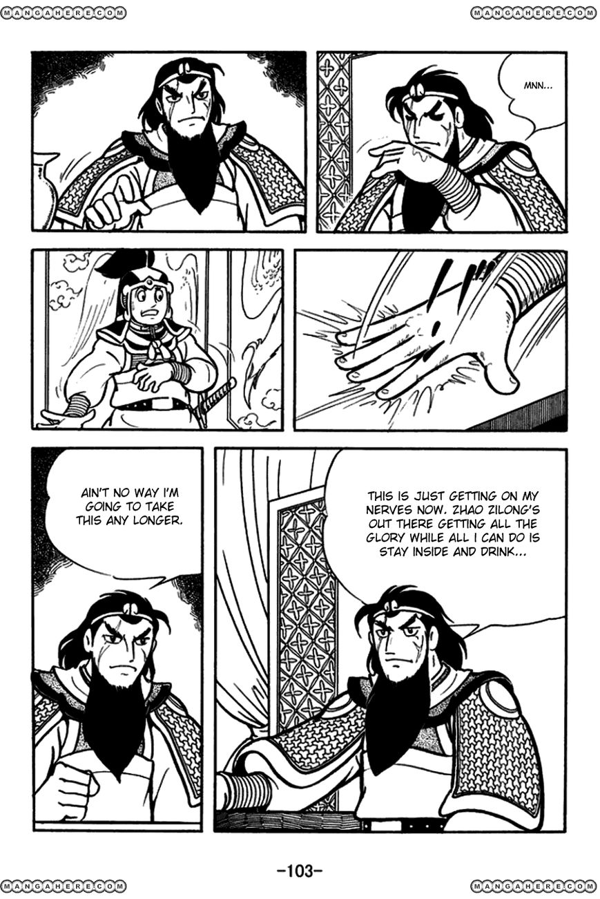 Sangokushi 165 Page 2