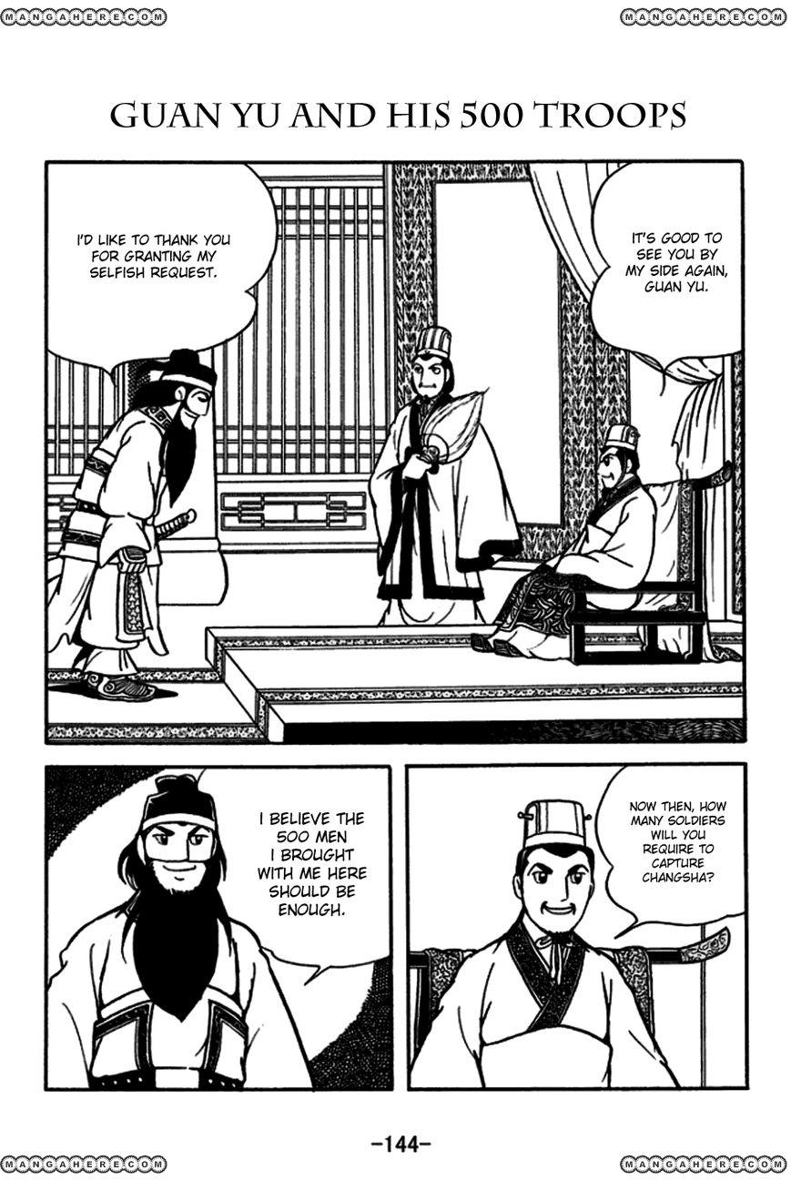 Sangokushi 166 Page 1
