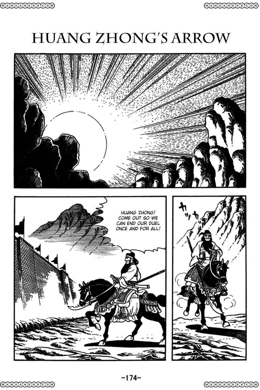 Sangokushi 167 Page 1